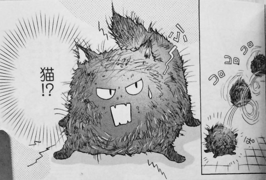 Cat_Ozawa.jpg