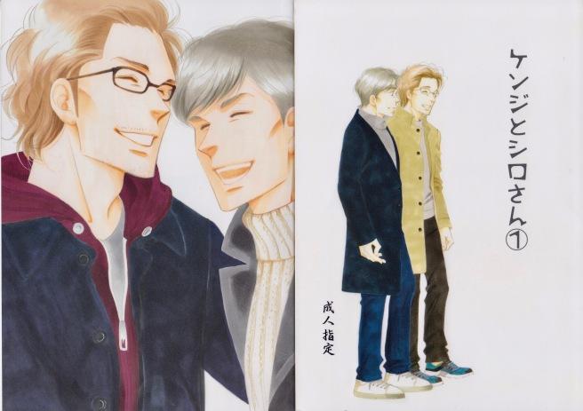 Kenji_Yoshinaga.jpg