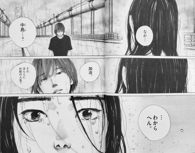 Dream_Torikai
