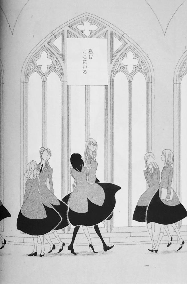 Skirts_Nakamura