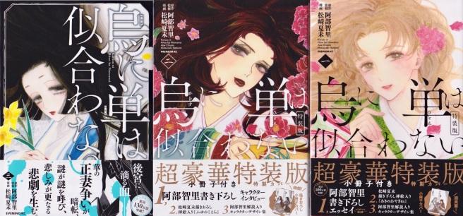 Hitoe_Matsuzaki