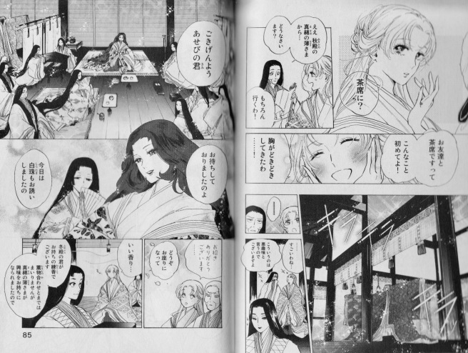 Kimono_Matsuzaki
