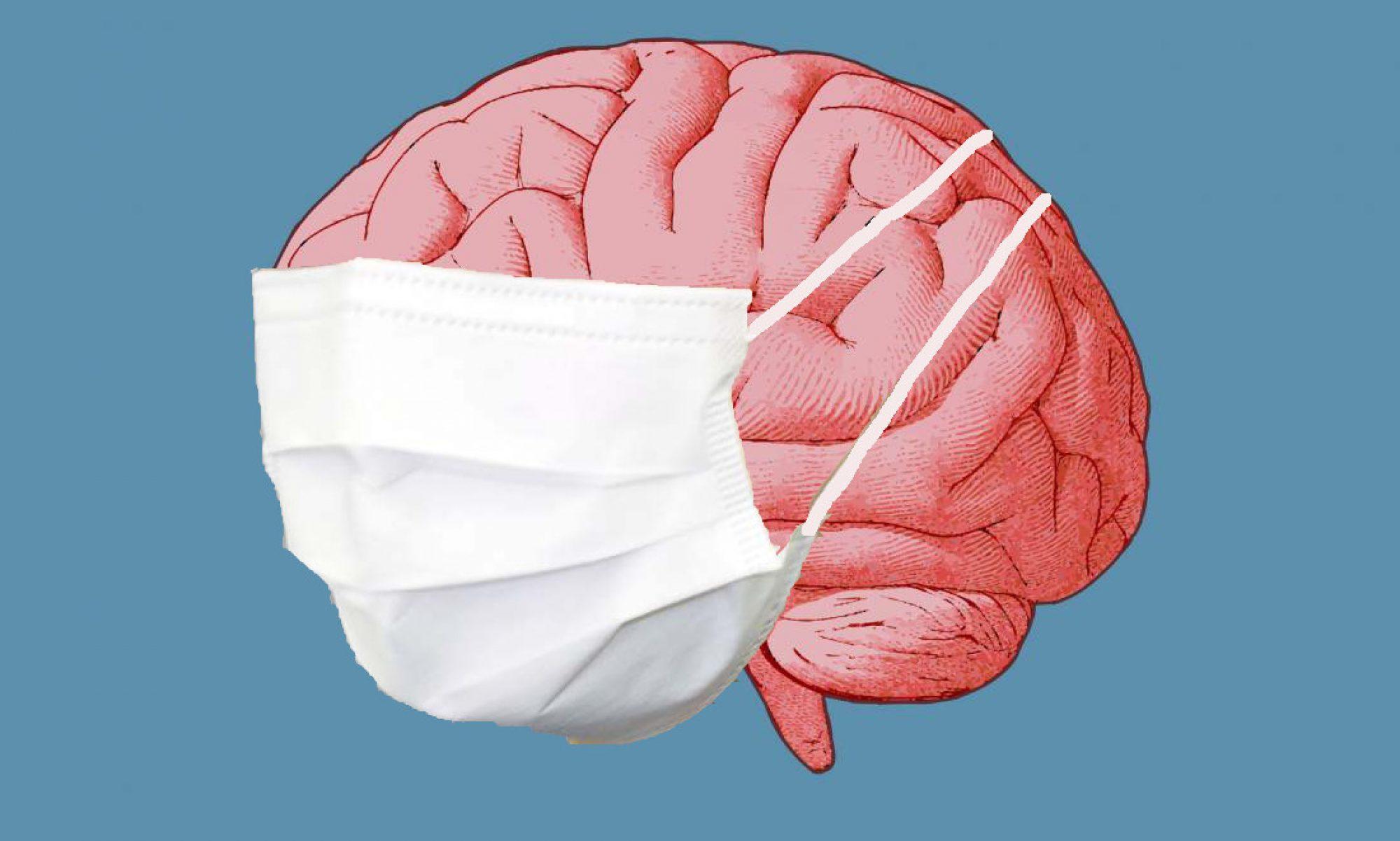 cropped-brainmask-1.jpg
