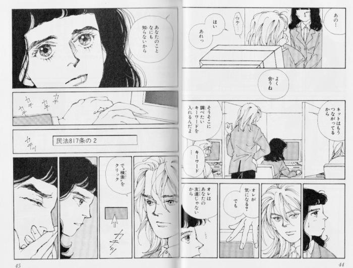 Computer_Yoshino